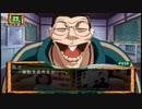 ニコ生PS2 グリーングリーンロマンティック版 第1話「伝説の始まり」