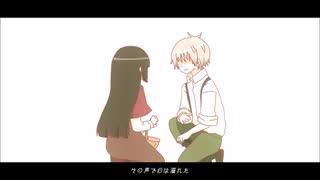 【歌ってみた】林檎売りの泡沫少女【シノ】