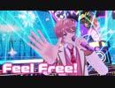【ライブ】Feel Free!/すとぷり【バーチャル】