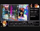 クラシック10(EX48)/ポップンミュージック 解明リドルズ【biim兄貴リスペクト】