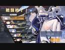 【アズレン】アークロイヤルMETA ワンキル 142万ダメージ