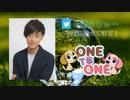 【無料版】「ONE TO ONE ~透け透けのひゅーすけ~」第016回