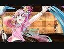 聚楽縛り/白竜バスターズ! -絶弐- 難