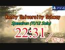 Division2 Speedrun 22:31 ケンリー地下鉄[チャレンジ 1人]TU12/PS4