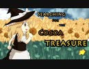 Searching for the Cocoa Treasure ☆