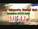 Division2 Speedrun 19:41 ケンリー学生会館[チャレンジ 1人]TU12/PS4
