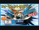 【メダルゲーム】フォーチュントリニティ AQUAJACKPOT当選集【プチ動画集】