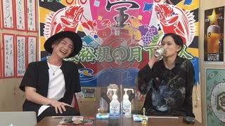 4月13日放送『玉城裕規の月下美人』第二十夜 ゲスト:細貝圭さん
