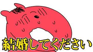【アニメ】りすくんが恋しちゃったんだ【修正ver】/P丸様。