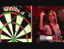 Darts BDO Winmau Girls World Masters 2016 Final Greaves vs Koroleva