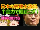 ゆっくり雑談 347回目(2021/4/14)