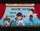 EDENS ZERO 放送開始を記念してFAIRY TAILOP「MASAYUME CHASING」歌って踊ってみた。