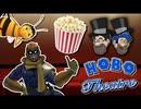 [HOBO THEATRE]キャプテン・ファルコン、ビー・ムービーを観る