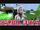 【Minecraft】ありきたりな高度工業#102【FTB Interactions】【ゆっくり実況】