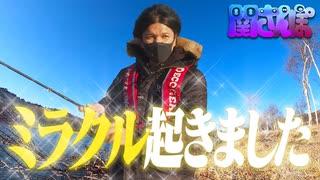 Mr.都市伝説 関暁夫の情熱!関さんぽ 2021/4/15放送分