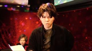 [番組終了後ダミヘトーク]【ゲスト: 新祐樹】第9回 林勇の勇やっちゃいなよ!!