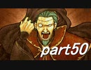 【ゆっくり】FE烈火縛りプレイ幸運の斧 part50【ヘクハー】