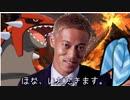 【ポケモン剣盾実況】陽気最速スカーフグラードン