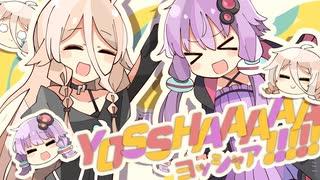 YOSSHAAAAA!!!!!