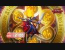 『遊☆戯☆王SEVENS』 bgm 「セブンスロード・マジシャン」