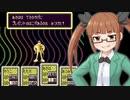 【モバマス】MOTHER2~サイコソルジャー堀裕子~Part23
