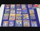 【遊戯王】機械族のカードはどれだ!?遊戯王クイズ!!