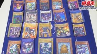 【遊戯王】機械族のカードはどれだ!?遊