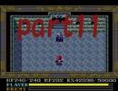 アクションRPGの名作イース4 アドルの冒険part11【プレイ動画】