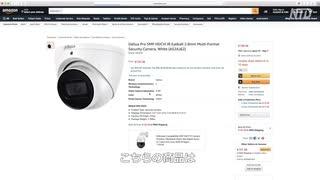 アマゾンのスパイカメラ