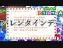 【あつまれどうぶつの森】をASMRで実況プレイPart56/バレンタインなんだよ分るよな【Okano's ASMR】