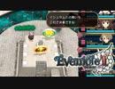 【実況】最終決戦も間近?! #123【イブニクル2】