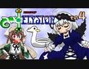 コスプレ女装男子がゲーム実況プレイ Vol.4 エリュシオンの巻 その4