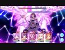 【プリンセスコネクト!Re:Dive】メインクエスト 45-14