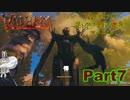 【実況】森とマイクラを足してXで割った世界でサバイバル【VALHEIM】part7