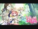 【誰ガ為のアルケミスト】 垣根無く、未来へ Part.01