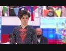 Shoma UNO - SP - 2021 WTT - 宇野昌磨 - Great Spirit