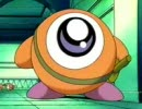 【アニメカービィMAD】W.D.ルディ達はたくさんDEATHなのか?