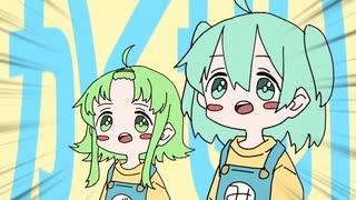 【初音ミク・GUMI】かくせい【ぶちゃぱて