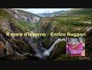 Il mare d'inverno - Enrico Ruggeri