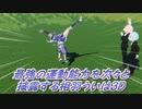 【3D化】最強の運動能力を次々と披露する相羽ういは3D【にじさんじ切り抜き】