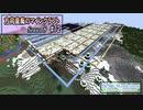 【Minecraft】 方向音痴のマインクラフト Season8 Part72 【ゆっくり実況】