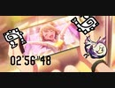 """【MHRise/NS】集会所☆6 タマミツネ 狩猟笛ペア 02'56""""48"""