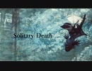 Solitary Death / 吉デン feat. 初音ミク