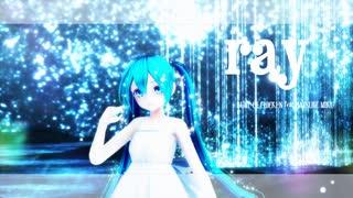 『【MMD】ray /カルも式初音ミク【ボカコレ2021春】』のサムネイル