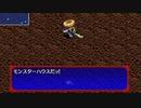 【続編に】風来のシレン5+ part.56【期待する】