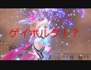 【ブルリフ】魔法少女になって世界を救います!BLUE REFLECTION実況プレイpart5