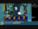 【ゆっくり解説】ロックマンXアニコレ2 Xチャレンジ (ハード) RTA 1:08:38 (1/3)