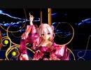 【ダーリンダンス二人用カメラ・ダンスモーションv2.0配布】MMD【ダーリンダンス】Tda式 紫音美菜 重音テト kimono style【210418】 【ray】【sdPBR】
