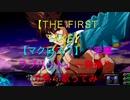 【THE FIRST TAKE】【マクロス7】「突撃ラブハート」一発録りで熱く歌ってみた!!!