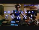 【フィンガードラム】春麗になってスト2の曲叩いてみた【StreetFighterⅡ】